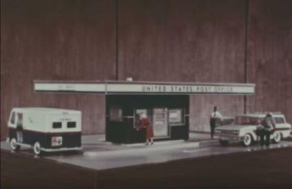 Model of a Self Service Postal Unit.