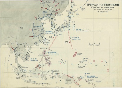 Vol. 2, Plate 163: General Situation of Japanese Forces, 1 August 1945 (compilation item)
