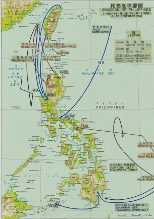 Vol. 2, Plate 20: Invasion of Philippines, 8-25 December 1945 (completed map)