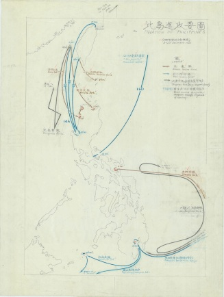 Vol. 2, Plate 20: Invasion of Philippines, 8-25 December 1945 (compilation item)