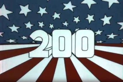 Opening sequence from 200, by Vince Collins.